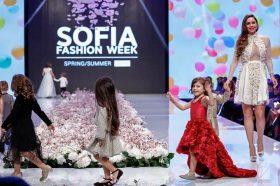 sofia-fashion